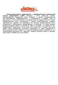 мгаврилина русский язык 6 класс ответы